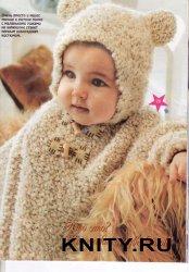 Детское пончо с капюшоном и ушками